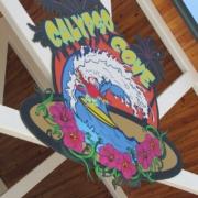 Custom Outdoor Decorative Sign