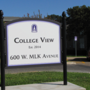 UMHB double pedestal identity and address sign